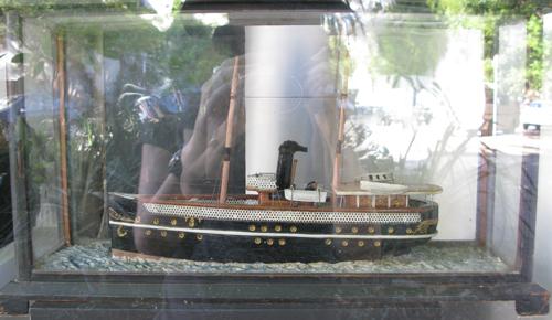 SSS Boat