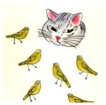 Cat+Canaries Matou en Peluche