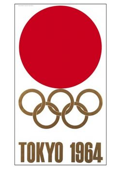 Poster_Olympics_1964