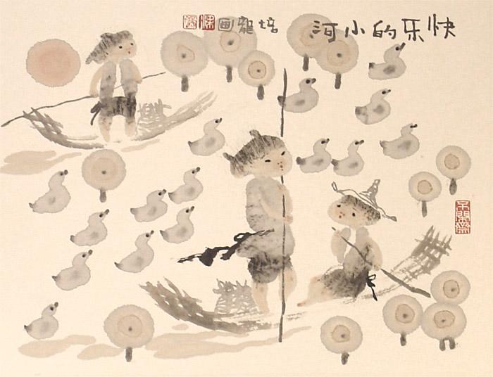 Liang-Pei_Long5