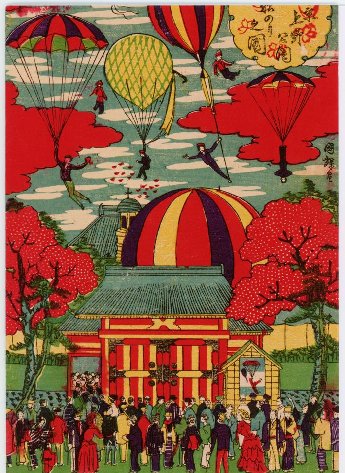 A_Parachute_Demonstration