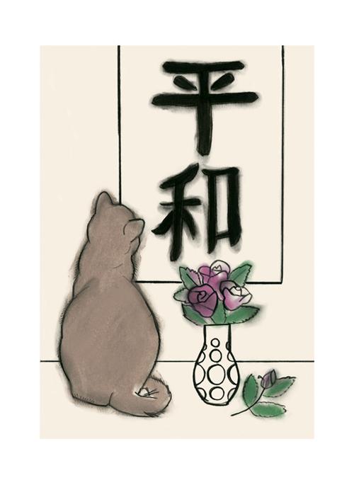 Matou_en_Peluche_Peace Kitten
